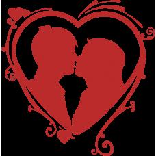 Zamilovaný pár v srdci